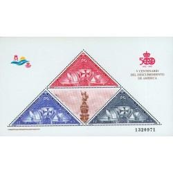 سونیرشیت پانصدمین سالگرد کشف قاره آمریکا - تمبر مثلثی- اسپانیا 1992