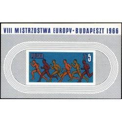 سونیرشیت  قهرمانی مسابقات اروپا - لهستان 1966