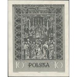 سونیرشیت کلیسای سن ماری - تابلو نقاشی  - لهستان 1960