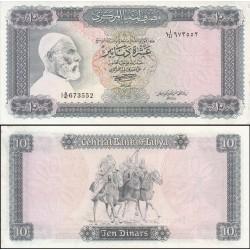 اسکناس 10 دینار - تصویر عمر مختار - لیبی 1972 با کیفیت 98% چند لکه ریز نامحسوس در حاشیه راست بالا