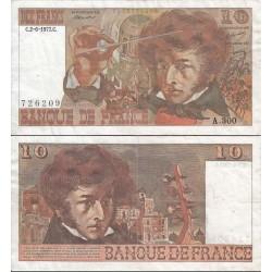 اسکناس 10 فرانک - فرانسه 1977 غیر بانکی مطابق تصویر