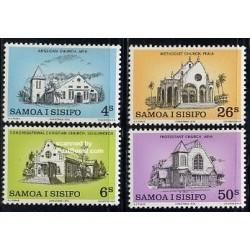 4 عدد تمبر کریستمس - ساموا 1979