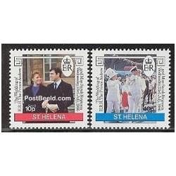 2 عدد تمبر ازدواج سلطنتی - آندره و ماریا - سنت هلن 1986