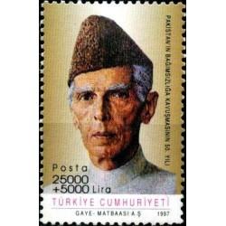1 عدد تمبر پنجاهمین سال استقلال پاکستان - محمد علی جناح بنیانگذار کشور پاکستان - ترکیه 1997