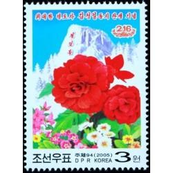 1 عدد تمبر 63مین سال تولد کیم جونگ ایل - کره شمالی 2005