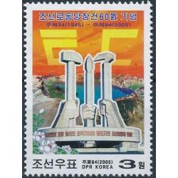 1 عدد تمبر 60مین سالگرد حزب کارگران کره - کره شمالی 2005