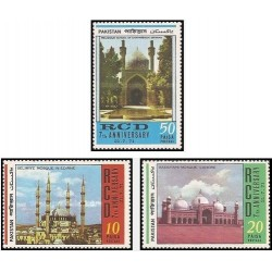 3 عدد تمبر هفتمین سالگرد عمران منطقه ای برای توسعه - RCD - پاکستان 1971