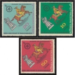 3 عدد تمبر 2500مین سال پادشاهی ایران - پاکستان 1971