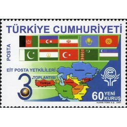 1 عدد تمبر سومین نشست سران سازمان همکاریهای اقتصادی اکو - ترکیه 2007