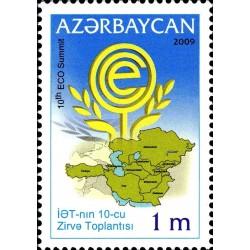 1 عدد تمبر دهمین اجلاس سران سازمان همکاریهای اقتصادی اکو - آذربایجان 2009