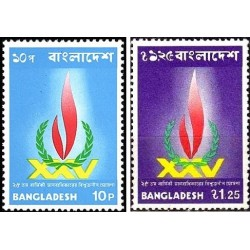 2 عدد تمبر 25مین سالگرد اعلامیه حقوق بشر - بنگلادش 1973