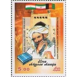 1 عدد تمبر خواجه عبدالله انصاری - مشترک ایران و افغانستان و تاجیکستان - تاجیکستان 2010
