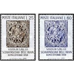 2 عدد تمبر بازدید شاه ایران از ایتالیا - ایتالیا 1958