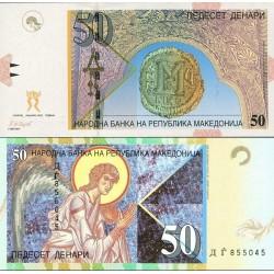 اسکناس 50 دینار - مقدونیه 2007