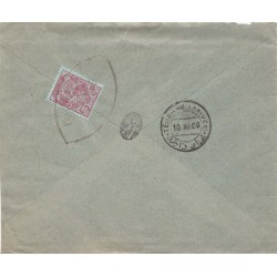 پاکت نامه شماره 50 - مبدا   - مقصد تهران - تمبر 6 شاهی مظفری  - با نامه