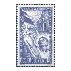 1 عدد تمبر دومین کنگره علمی فرهنگی و سیاسی چک ، پراگ - چک اسلواکی 1959