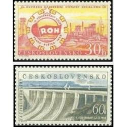 2 عدد تمبر چهارمین کنگره اصناف ، پراگ - چک اسلواکی 1959