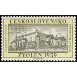 1 عدد تمبر نمایشگاه تمبر اسلواکی - چک اسلواکی 1959