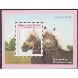 سونیرشیت اسبها - لائوس 1996