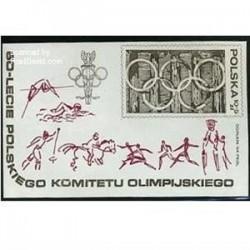 سونیرشیت کمیته المپیک - لهستان 1979