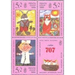 3 عدد تمبر نقاشی کودکان روسی با تب - شوروی 1989