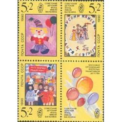 3 عدد تمبر نقاشی کودکان روس با تب - شوروی 1990