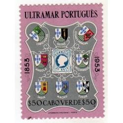 1 عدد تمبر 100مین سال تمبر پرتغال با 8 مستعمره - کیپ ورو 1953