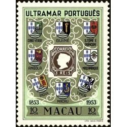 1 عدد تمبر 100مین سال تمبر پرتغال با 8 مستعمره - ماکائو 1953
