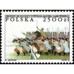 1 عدد تمبر 200مین سال انشاء سرود ملی لهستان - لهستان 1994