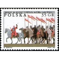 1 عدد تمبر 200مین سال انشاء سرود ملی لهستان - لهستان 1995