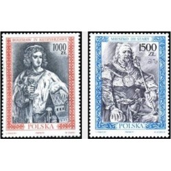 2 عدد تمبر پرتره فرمانروایان لهستانی - سورشارژ - لهستان 1991