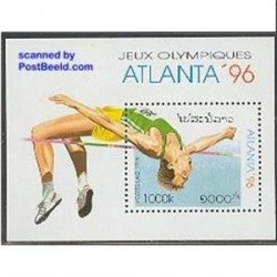 سونیرشیت المپیک آتلانتا - لائوس 1996