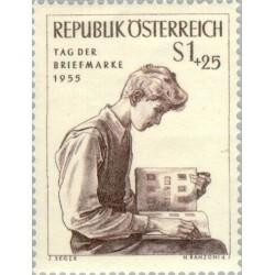 1 عدد تمبر روز تمبر - اتریش 1955 قیمت 4.5 دلار