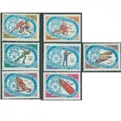 7 عدد تمبر المپیک زمستان سارایو - افغانستان 1984
