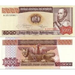 اسکناس 5000 پزو - بولیوی 1984