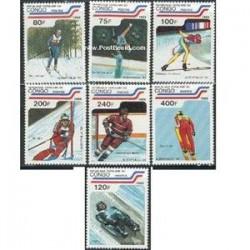 7 عدد تمبر المپیک زمستانی آلبرت ویل - کنگو برازاویل 1989