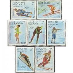 7عدد تمبر المپیک زمستانی سارایوو - لائوس 1984
