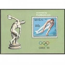 سونیرشیت المپیک - لائوس 1988