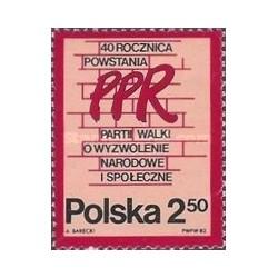 1 عدد تمبر چهلمین سال حزب کارگران لهستان - لهستان 1982