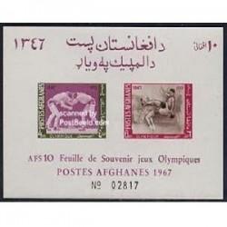سونیرشیت مقدماتی بازیهای المپیک - افغانستان 1967