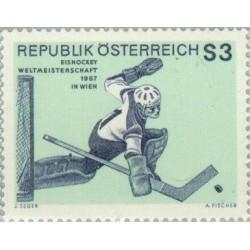 1 عدد تمبر مسابقات قهرمانی جهان هاکی روی یخ - وین - اتریش 1967