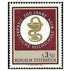1 عدد تمبر 200مین سال دانشگاه دامپزشکی وین - اتریش 1968