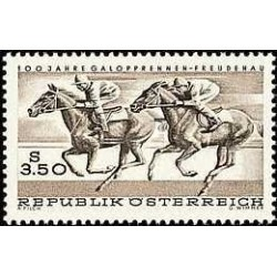 1 عدد تمبر صدمین سال مسابقات اسبدوانی گالوپ - اتریش 1968