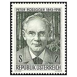 1 عدد تمبر 50مین سال مرگ پیتر روزگر - نویسنده و شاعر - اتریش 1968