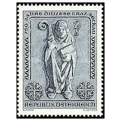1 عدد تمبر 750 سال اسقفی در گراتس - اتریش 1968