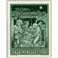 1 عدد تمبر 150مین سال کارول کریستمس - شب خاموش شب مقدس - اتریش 1968