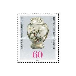 1 عدد تمبر گلدان هنری - J.F. Bottger  - آلمان 1982