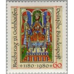 1 عدد تمبر 800 سالگی رایشستاک - جمهوری فدرال آلمان 1980