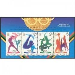 سونیرشیت المپیک آتلانتا - هنگ کنگ 1996