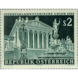 1 عدد تمبر کنفرانس بهاره اتحادیه بین پارلمانی - اتریش 1969